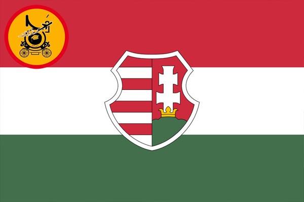 مجارستان در یک نگاه