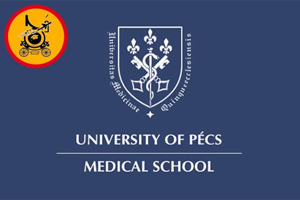 دانشگاه علوم پزشکی پچ مجارستان