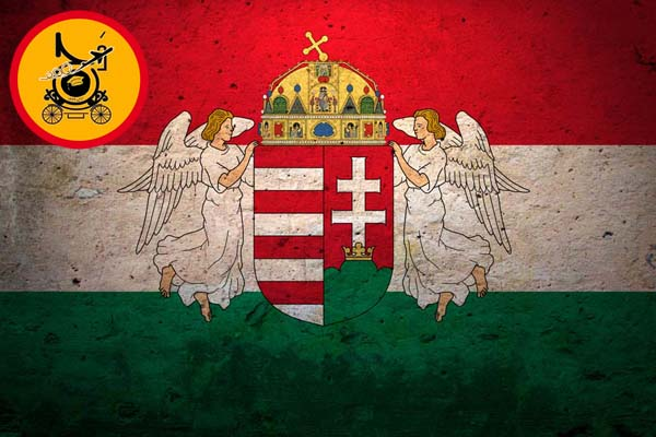 بانک اطلاعات مجارستان